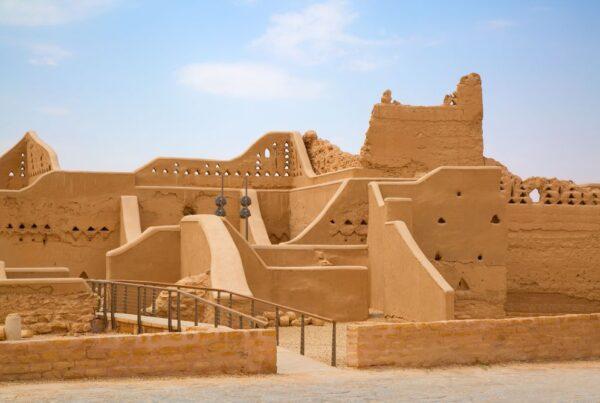 Saudi Tourist Visas